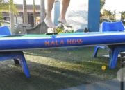 Hala SUP Boards Rigidity